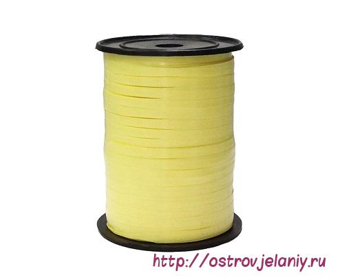 Лента (0,5 см х 250 м) Лимонный