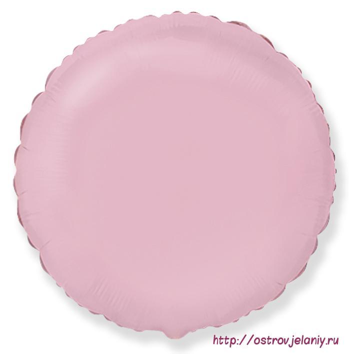 Фольгированный шар (18''/46 см) Круг, Розовый