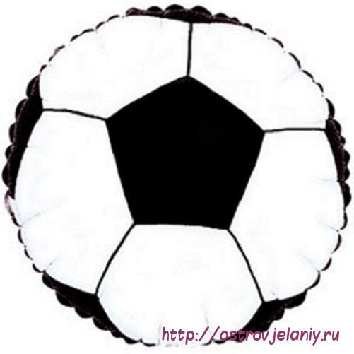 Шар (18''/46 см) Круг, Футбольный мяч, Черный