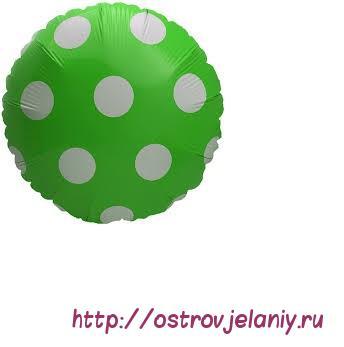 круг18 большие точки зеленый
