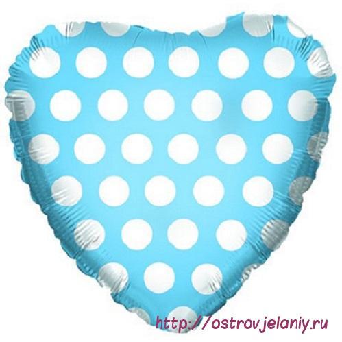 Воздушный шар (18''/46 см) Сердце, В белый горошек, Голубой