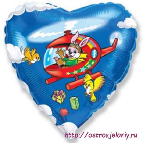Воздушный шар (18''/46 см) Сердце, Вертолет, Синий