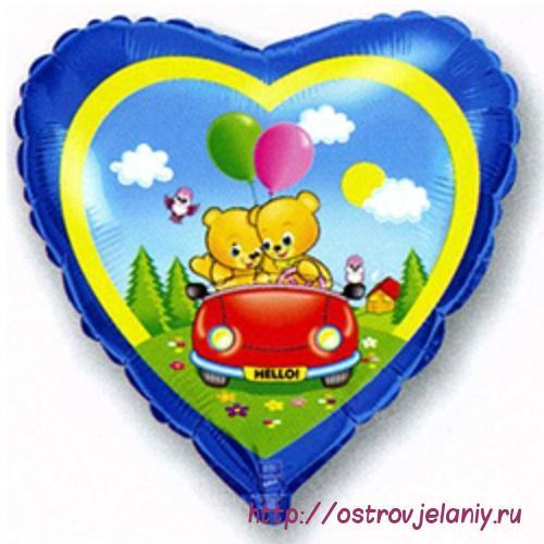 Воздушный шар (18''/46 см) Сердце, Влюбленные мишки в машине, Синий