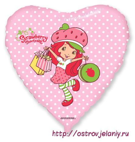 Шар (18''/46 см) Сердце, Клубничка с покупками, Розовый