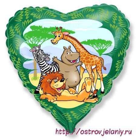Воздушный шар (18''/46 см) Сердце, Друзья в джунглях, Зеленый