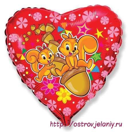Воздушный шар (18''/46 см) Сердце, Счастливые белки, Красный