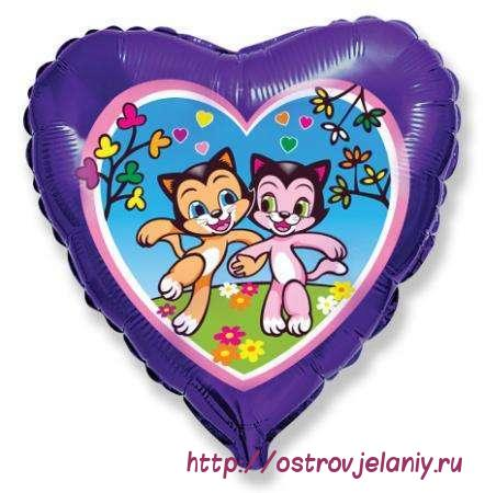 Воздушный шар (18''/46 см) Сердце, Счастливые котята, Фиолетовый