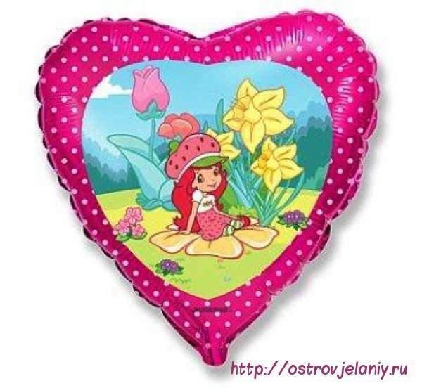 Воздушный шар (18''/46 см) Сердце, Клубничка в саду, Розовый