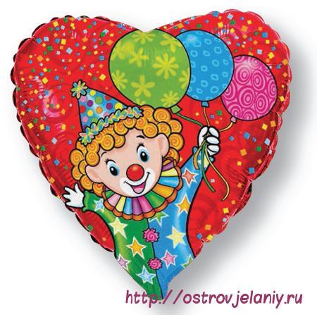 Шар (18''/46 см) Сердце, Счастливый клоун, Красный