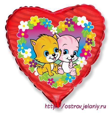 Воздушный шар (18''/46 см) Сердце, Коты с цветами, Фуше,