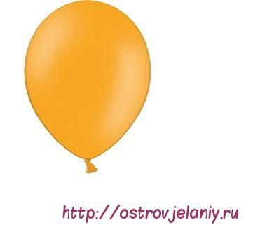 Шар (10''/25 см) Оранжевый, пастель