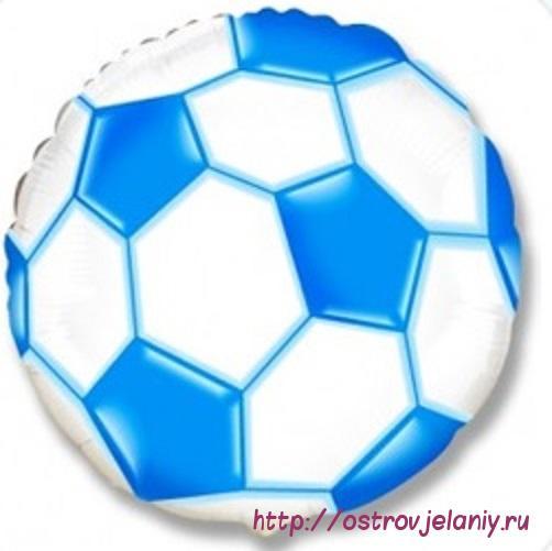 Шар (18''/46 см) Круг, Футбольный мяч, Синий
