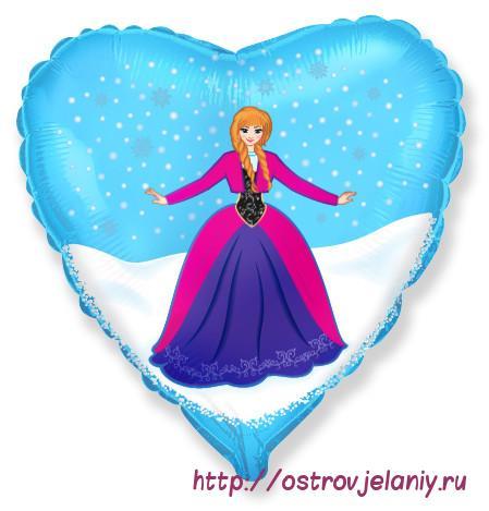 Воздушный шар (18''/46 см) Сердце, Принцесса Алексия