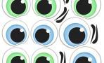 """Наклейки """"Глаза. Рты №4"""", 6 компл. на листе"""