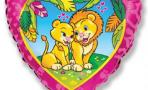 Воздушный шар (18''/46 см) Сердце, Влюбленные львы, Розовый