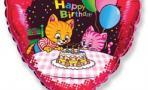 Воздушный шар (18''/46 см) Сердце, С Днем рождения (коты с тортом и шариками), Красный
