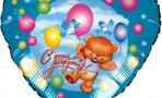 Воздушный шар (18''/46 см) Сердце, Медведь с шариками