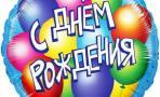 Шар (18''/46 см) Круг, С Днем Рождения! (воздушные шары), на русском языке, Голубой