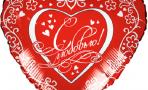 Воздушный шар (18''/46 см) Сердце, С любовью, Красный